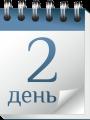 lk i2